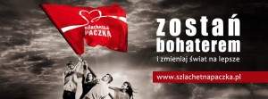 Szlachetna Paczka 2012