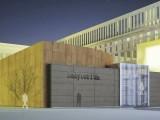 W Krakowie ruszyła budowa Centrum Energetyki