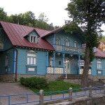 Krynica, Muzeum Nikifora