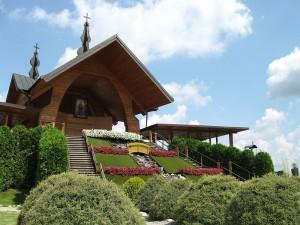 Ołtarz Papieski w Starym Sączu