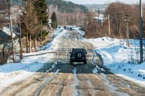 """One Kiss of Arctic 2014"" Rosja Kraków"