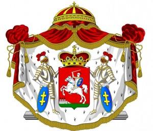 Herb Czartoryski, odmiana herbu Pogoń.